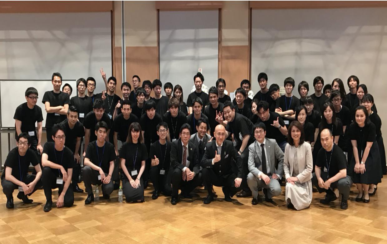 establishment in Japan