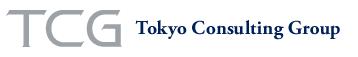 東京コンサルティングファーム/ 東京コンサルティンググループ