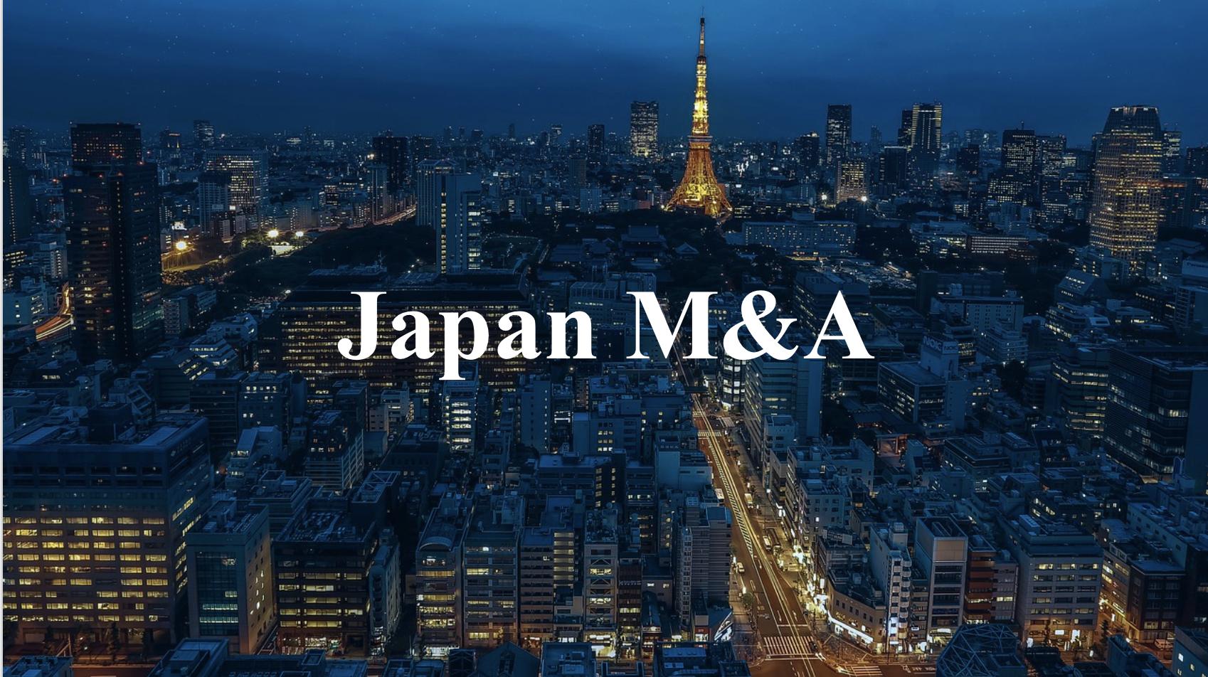 Japan M&A