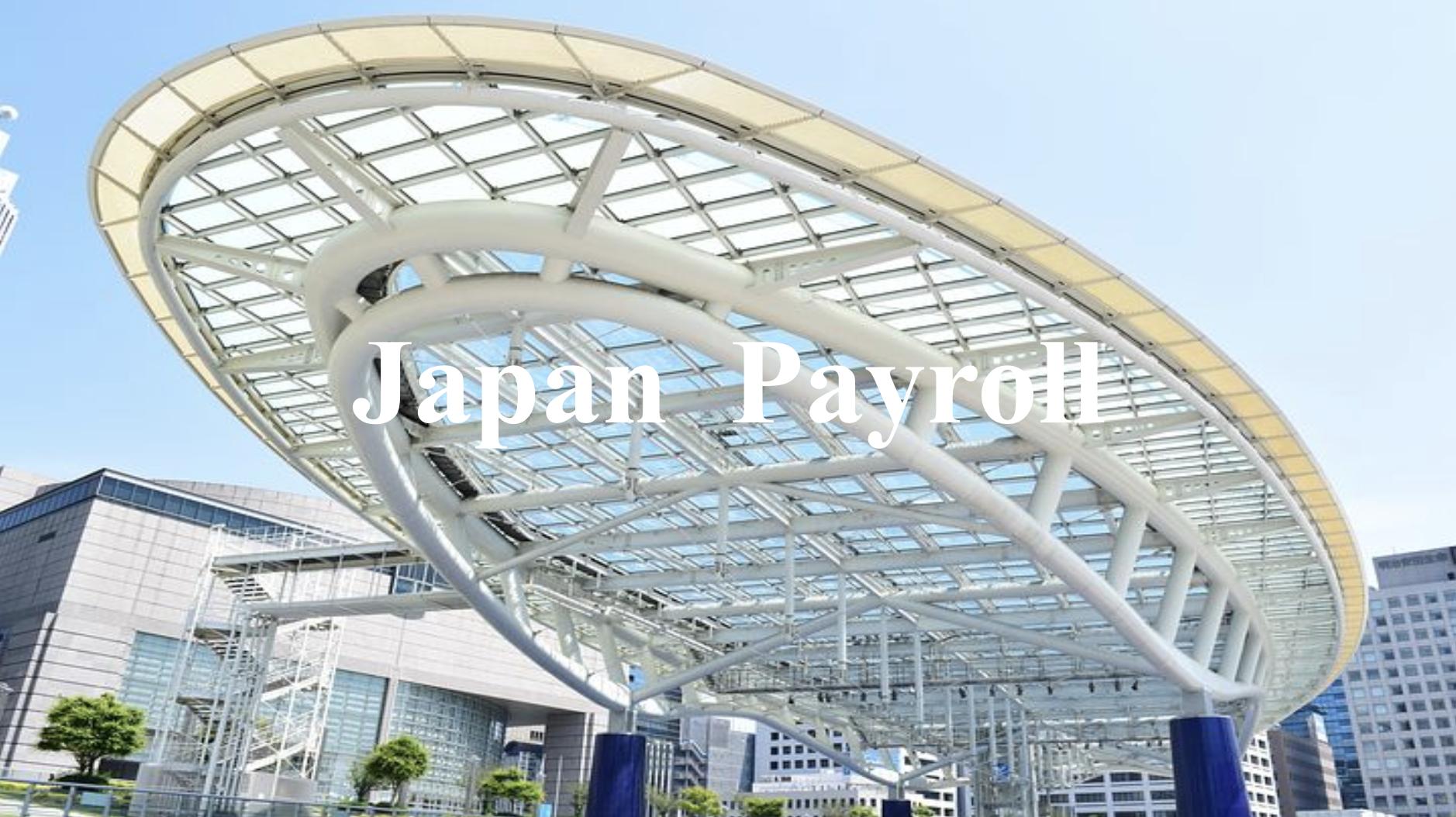 Japan Payroll