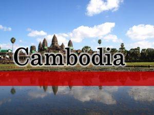 カンボジア人事評価セミナー・カンボジア海外進出セミナー