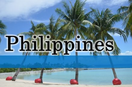 フィリピン