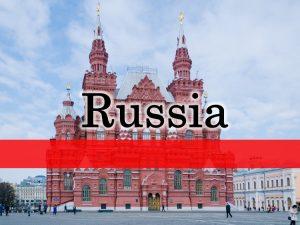 ロシア拠点