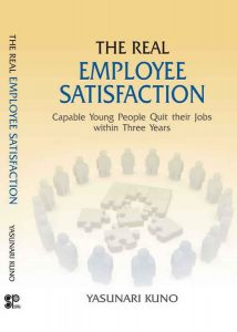 EMPLOYEE SATISFACTION